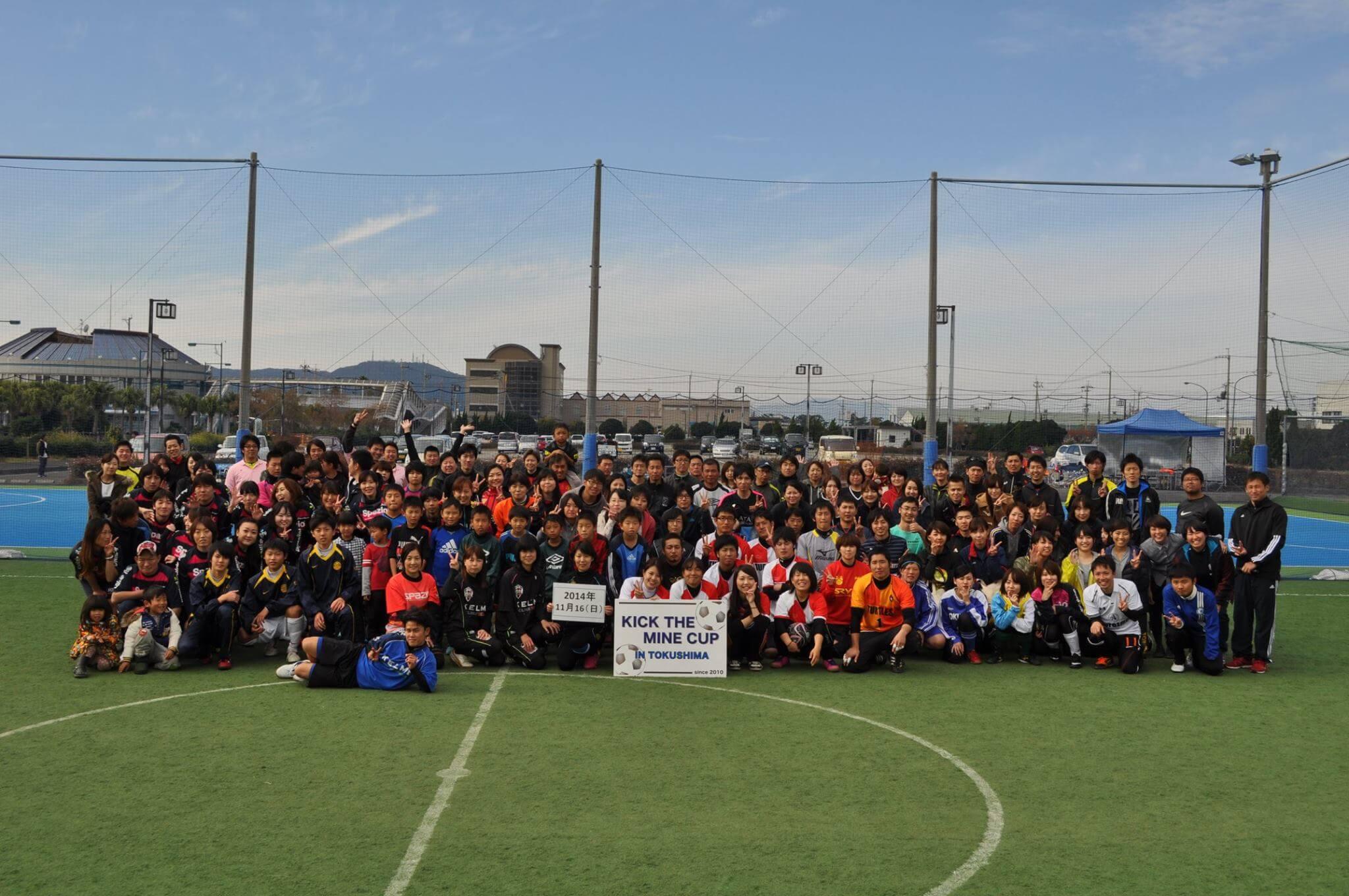 横浜市立大学、宇都宮大学、大阪、徳島にてKICK THE MINE CUP開催
