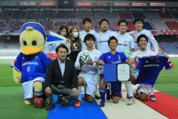 神奈川大学 学長杯 KICK THE MINE CUP with 横浜F・マリノス 2013開催