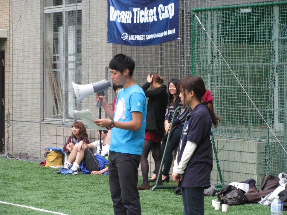 Dream Ticket Cup早稲田大学体育祭フットサル大会